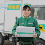 Yamato-Transport-ZigZag-Partnership-Japan-Returns